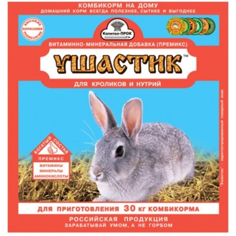 Комбикорма для кроликов отзывы